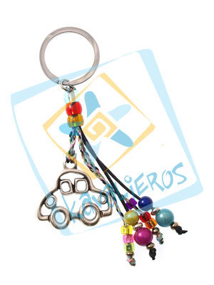 Key_Ring_37444_4b5add1195535.jpg