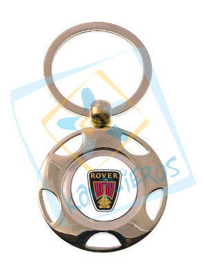 Key_ring_rover_3_4e93a0bad56ec.jpg
