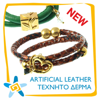 Artifical leather
