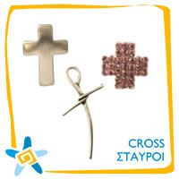Cross components
