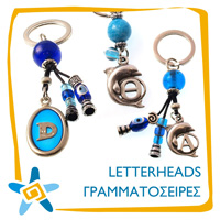Letterhead Key Ring