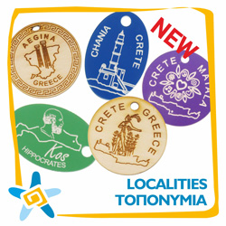 Localities Pendants
