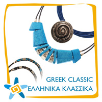 Greek Classic neck.