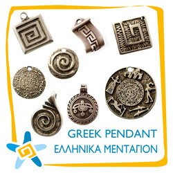 Greek Pendant