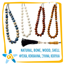 Natural-Bone-Wood-Shell