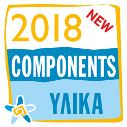 NEW COMPONENTS 2018