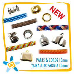 Cords Beads & Parts 10 mm