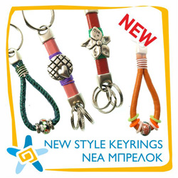 New style key rings