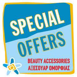 Special offers Beauty Accessories
