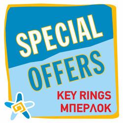 Special Offers Keyrings