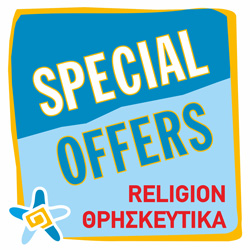 Special Offers Religion