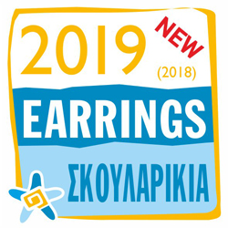 Earrings 2019