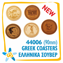 44006 Greek Coasters 90mm