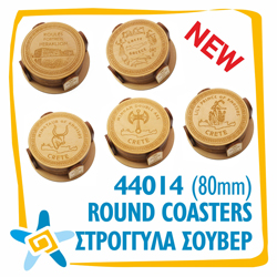 44014 Round Coasters 80mm