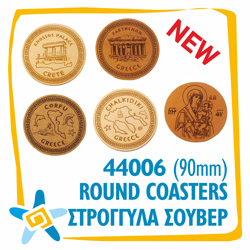 44006 Round Coasters 90mm