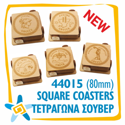 44015 Square Coasters 80mm
